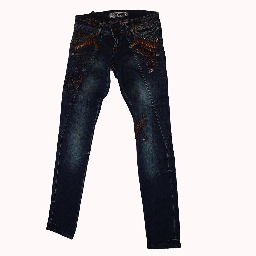 Купить узкие джинсы с доставкой
